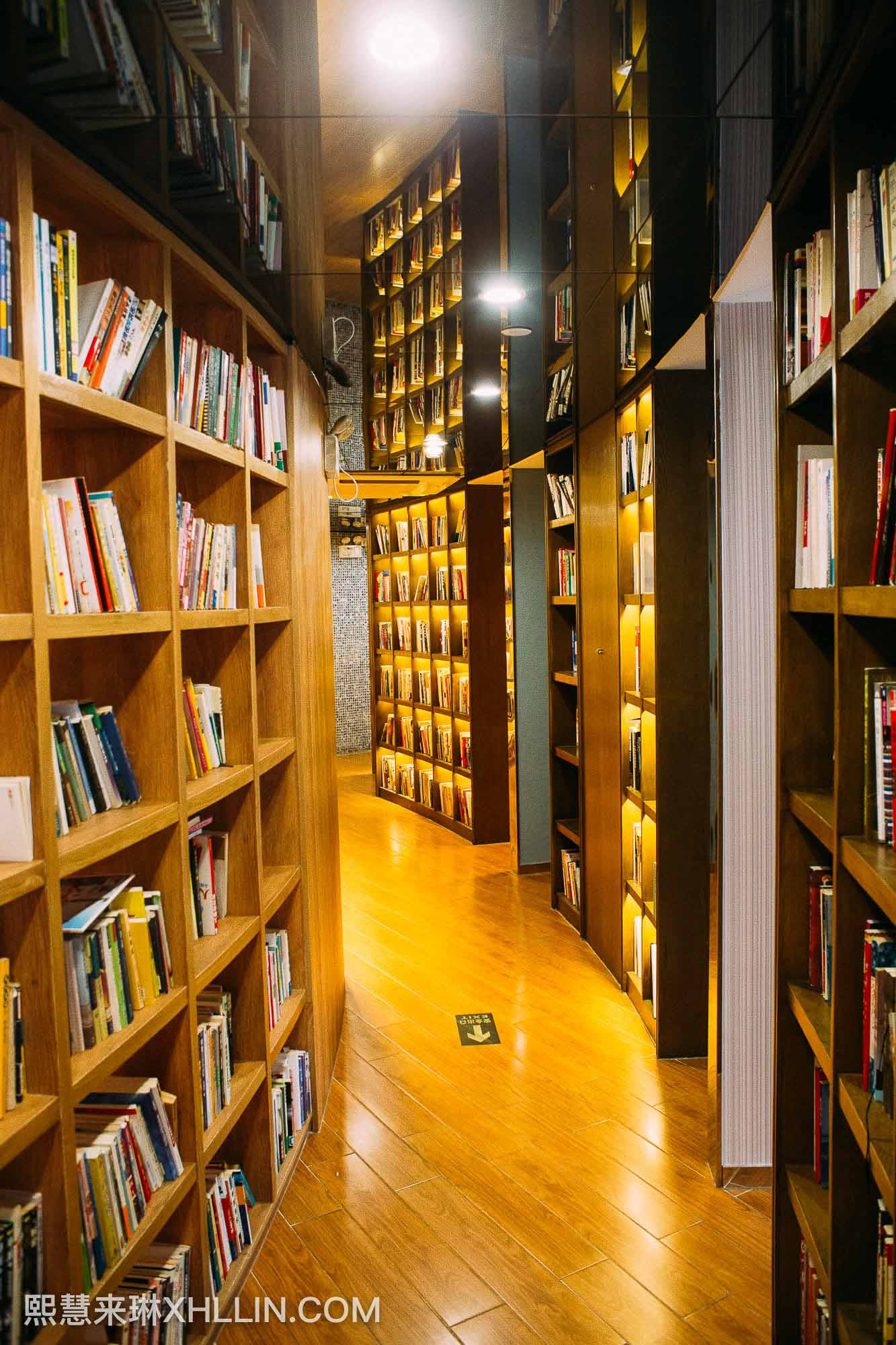 《如斯书店一日游》
