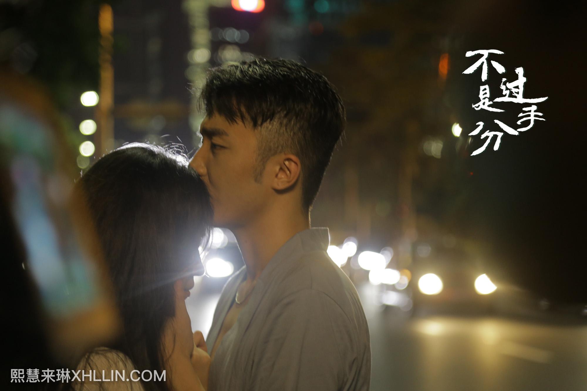 《穿越爱情片《不过是分手》》